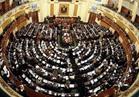 برلماني يطالب رئيس الوزراء بتفعيل المنطقة الصناعية بالغربية