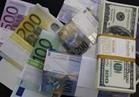 تراجع أسعار العملات الأجنبية واليورو يسجل 19.99 جنيه
