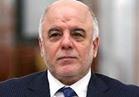 بيان سعودي عراقي يؤكد مكافحة التطرّف والإرهاب