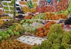 تعرف على أسعار الفاكهة في الخامس و العشرين من شهر رمضان