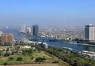 الأرصاد : طقس الأربعاء معتدل والعظمى في القاهرة 33 درجة