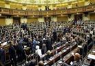 القوى العاملة بالبرلمان توصي بصرف العلاوة بشركات قطاع الأعمال العام