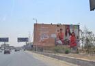 صور| بوسترات «تصبح على خير» لتامر حسني تغزو القاهرة