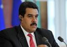 الرئيس الفنزويلي: حادث إلقاء هليكوبتر قنبلتين على المحكمة «إرهابي»