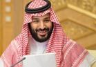 «#ابايع محمد بن سلمان وليا للعهد» .. هاشتاج يتصدر الترند في السعودية