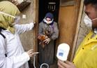أول حالة اشتباه إصابة بأنفلونزا الطيور في الدقهلية