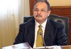 وزير الداخلية يبعث برقية تهنئة للرئيس السيسي بمناسبة عيد الفطر