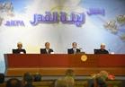 السيسي: تجديد الخطاب الديني قضية حياة أو موت للأمة