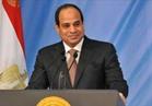 الرئيس السيسي يهنئ ملوك ورؤساء وأمراء الدول العربية والإسلامية بعيد الفطر