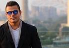 عمرو دياب يُشيد بمسلسل «ظل الرئيس» ويهنئ أبطاله