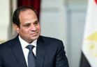 السيسي يصل القصر الرئاسي بعنتيبي للمشاركة في قمة دول حوض النيل