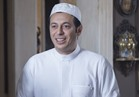 مصطفى شعبان يدعو متابعيه بالدعاء في آخر رمضان