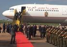 فيديو| الرئيس السيسي يصل أوغندا للمشاركة في قمة دول حوض النيل