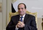 نقابة الفلاحين تهنئ الرئيس السيسي والشعب المصرى بعيد الفطر المبارك