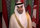 رئيس البرلمان العربي يدين العمل الإرهابي الذي حاول استهداف الحرم المكي الشريف