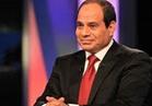 السيسي يتلقى تهنئة بعيد الفطر من الرئيس الفلسطيني