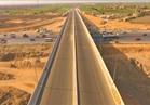 الطرق والكباري: 98.5% نسبة تنفيذ طريق شبرا بنها الحر