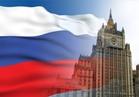 روسيا: مستعدون لتعزيز التعاون مع مصر في مكافحة الإرهاب