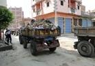 رفع 500 طن من القمامة خلال أيام العيد بدمنهور