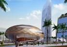 صور| تصميمات مدينة المعرفة بالعاصمة الإدارية الجديدة