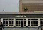 فيلم مولانا بسينما الهناجر..السبت