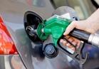 تعرف على أسعار البنزين وغاز المنازل بعد تحريكها اليوم