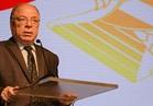 """وزير الثقافة يشهد توقيع كتاب """"المواجهة القانونية لظاهرة الفساد"""""""