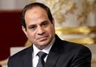 هتافات تأييد للسيسي بمطروح قبل بدء الاحتفالات بذكرى 30 يونيو