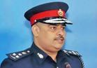 البحرين: ضبط عناصر إرهابية خطرة في عملية أمنية استباقية