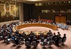 مجلس الأمن يصوت على تحديد الجهة المسئولة عن شن كيماوي سوريا