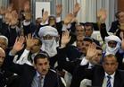 برلمان الجزائر يقر خططا للحكومة لإصلاحات اقتصادية واجتماعية