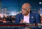بالفيديو.. القعيد:  30 يونيو أنقذت مصر من حكم جماعة متطرفة