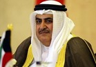 البحرين: اخترق حساب وزير الخارجيةعلى تويتر