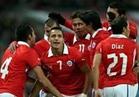 تشيلي تفوز على بوركينا فاسو بثلاثية نظيفة فى مباراة ودية استعدادا للمشاركة فى كأس القارات