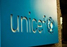 اليونيسيف تعلن العثور على رفات موظفة لديها بجنوب أفريقيا