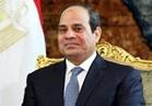 السيسي: تحية تقدير واحترام للمرأة المصرية لما تقدمه للوطن