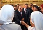 السيسي: المرأة المصرية قدمت تضحيات كبيرة لتعبر سفينة الوطن