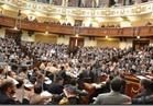 مجلس النواب يستأنف جلساته الأحد المقبل لأخذ الرأي النهائي على 6 مشاريع قوانين