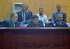 المؤبد لـ5 والسجن المشدد لـ9 آخرين في أحداث دار السلام