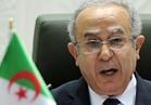 الجزائر تدعو أطراف اتفاق السلم بمالي إلى تغليب الحوار