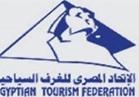 اجتماع عاجل لقطاع السياحة لمناقشة مشاكل انتخابات الغرف السياحية