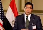 البنك التجاري الدولي أول بنك في مصر وشمال أفريقيا ينضم إلى مؤسسة R3 العالمية