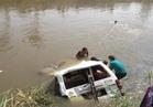 """مصرع سائق وإصابة 4 آخرين إثر انقلاب سيارة في ترعة بـ""""شبين القناطر"""""""