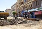 قطع المياه عن مدينة ناصر بسوهاج بسبب انفجار خط المياه الرئيسي