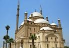 """فيديو..تعرف على تاريخ مسجد """"محمد علي"""" بقلعة صلاح الدين"""
