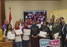 غادة والي: قروض لشباب الأندية الاجتماعية لتنفيذ مشروعات صغيرة