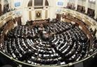 تأجيل دعوى وقف البث المباشر للبرلمان لـ 4 يوليو
