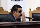 تأجيل إعادة محاكمة متهم بالانضمام للجماعة الإرهابية لـ 5 أغسطس
