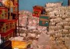 تاجر قوص سقط قبل بيع السلع التموينية فى السوق السوداء