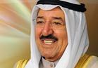 أمير الكويت يهنئ عاهل السعودية باختيار محمد بن سلمان وليا للعهد